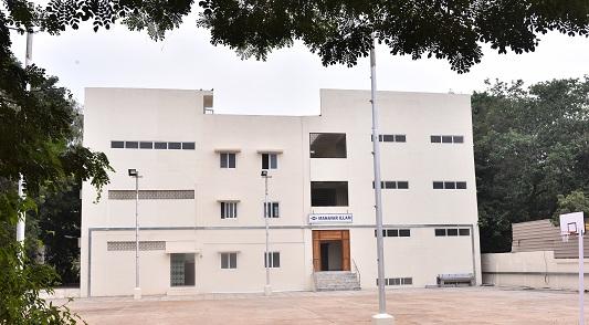 PSG Primary School